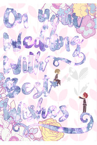 On Your Wedding With Best Wishes