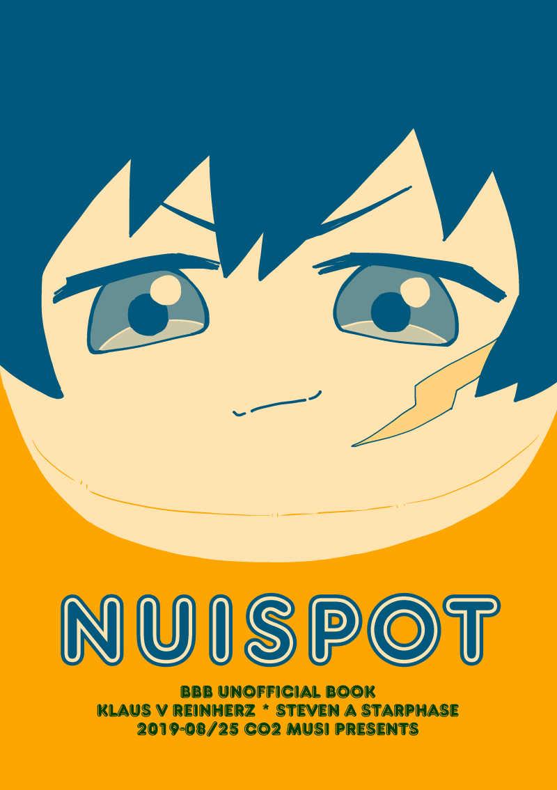 NUISPOT [シーオーツー(テラシマムシ)] 血界戦線