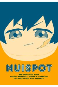 NUISPOT