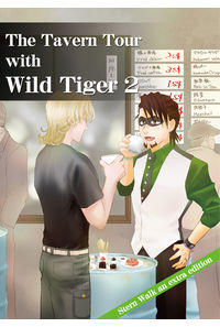 The Tavern Tour with Wild Tiger2