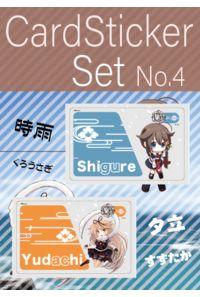 時雨&夕立:ステッカーセットNo4