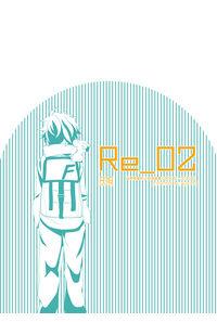 Re_02 血界戦線同人誌再録集