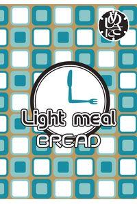 Light meal BREAD めしさに番外編