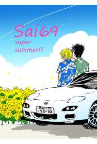 sai69 super summer!!
