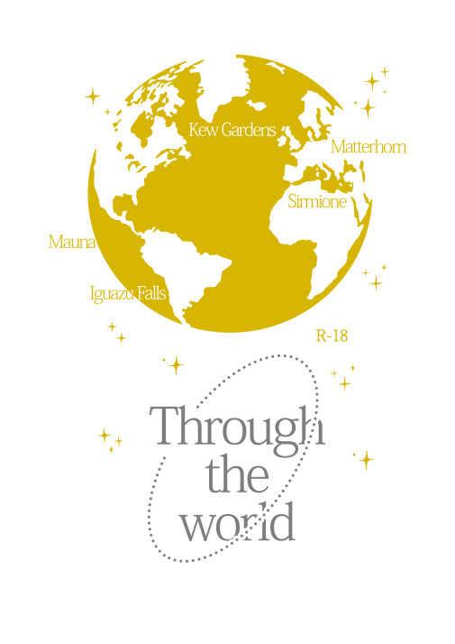 Through the world