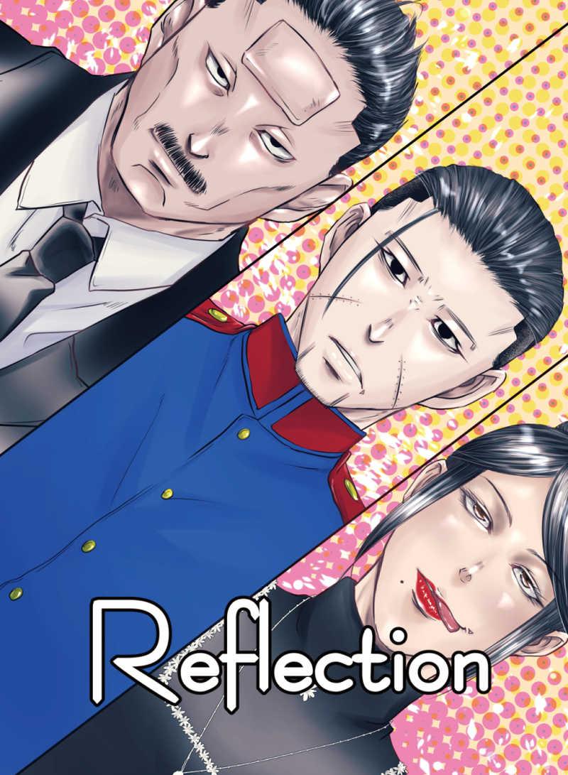 Reflection [TheGangsterGunFamily(比良坂エイト)] ゴールデンカムイ