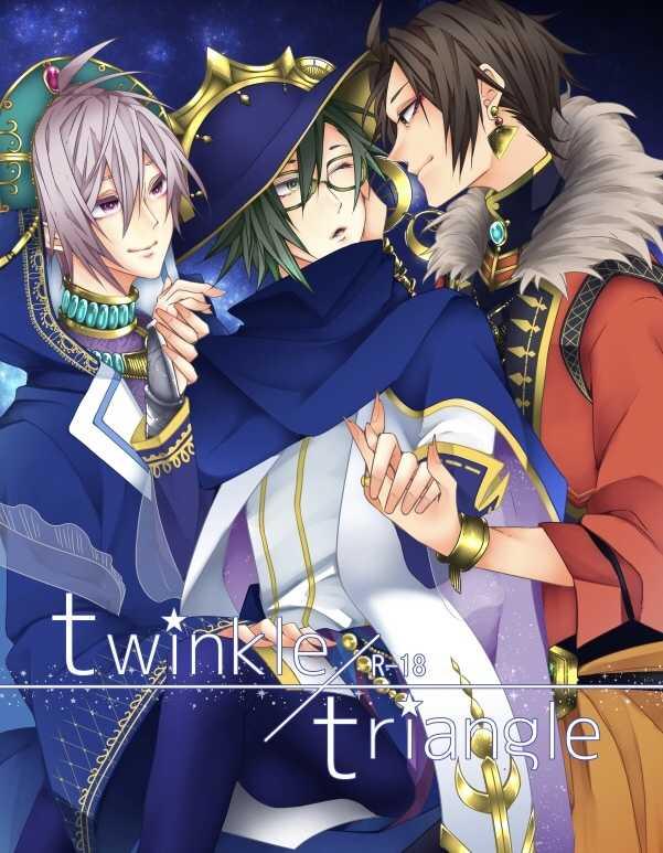 twinkle × triangle [Artificially(紫月ロカ)] アイドリッシュセブン