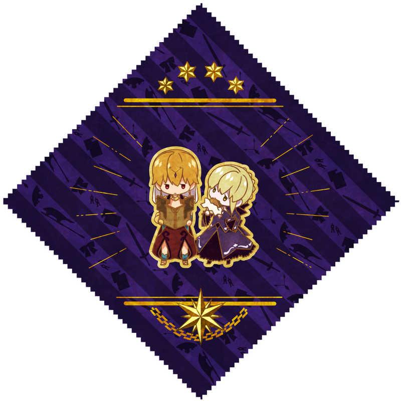 ギルガメッシュ(術)&アルトリア・オルタめがね拭き [紅碧堂(多香るり)] Fate/Grand Order