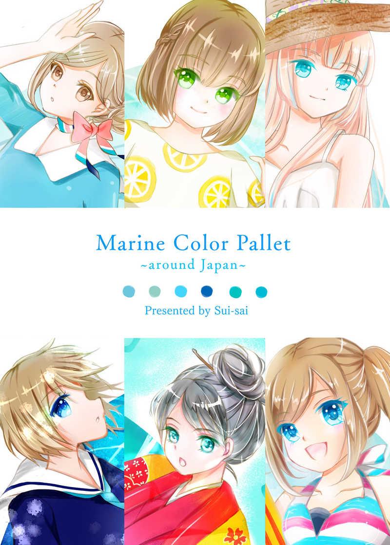 Marine Color Pallet