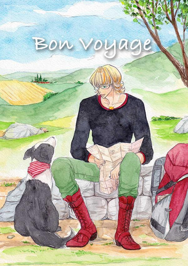 Bon Voyage [P.G WORLD(キアラ)] TIGER & BUNNY