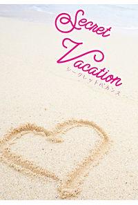 Secret Vacation
