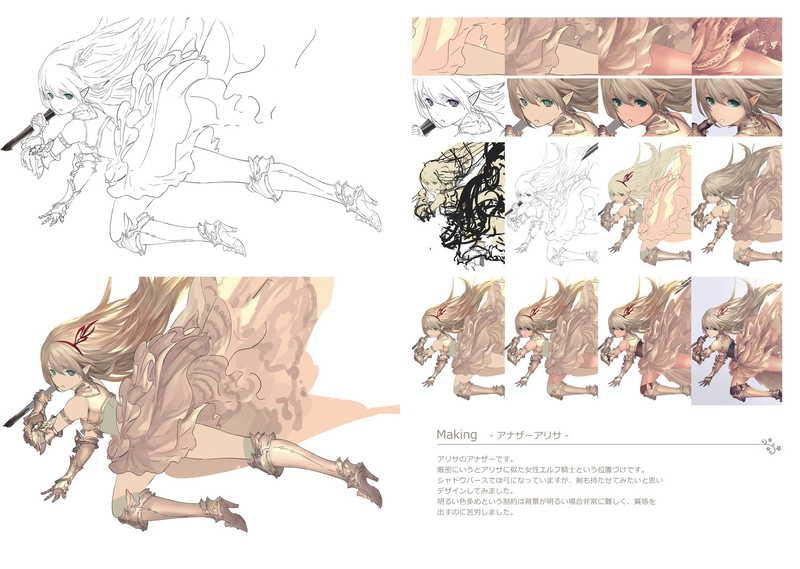 MUSHIMARO ART SELECTION white