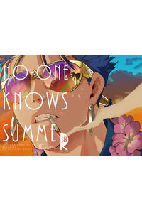 No-one knows summer