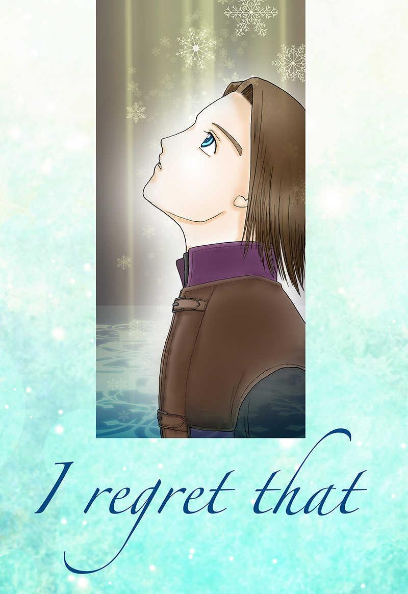 I regret that