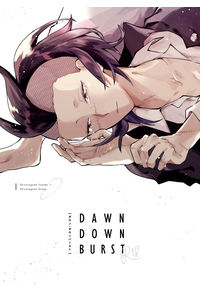 DAWN DOWN BURST
