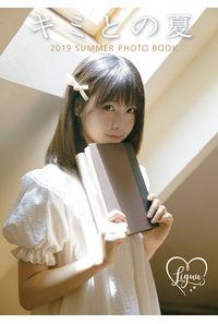 Liyuu C96販売写真集「キミとの夏」