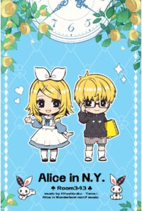 Alice in N.Y.パスケース