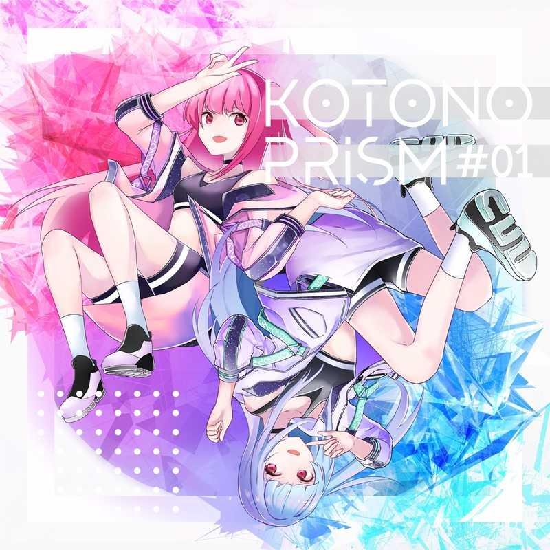 KOTONOPRISM #01