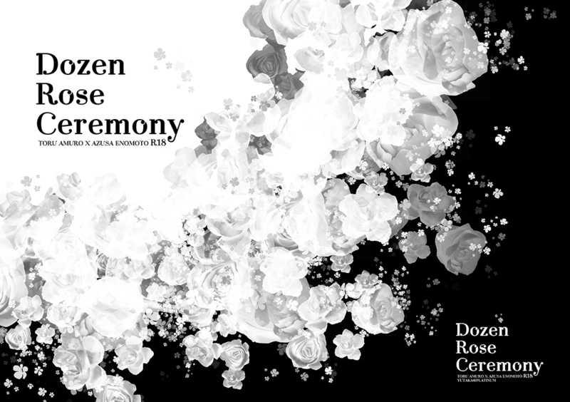 Dozen Rose Ceremony