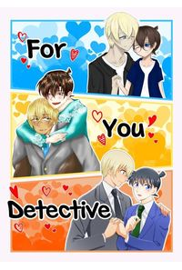 For You Detective