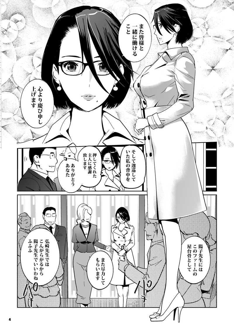 NTRミッドナイトプール完結編(上)