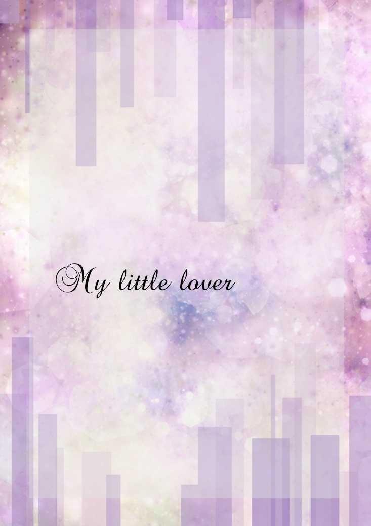 My little lover [O.L.U.M(木元シロ)] アルドノア・ゼロ
