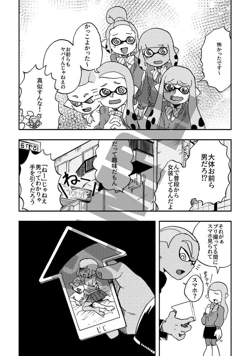 ×ライダー