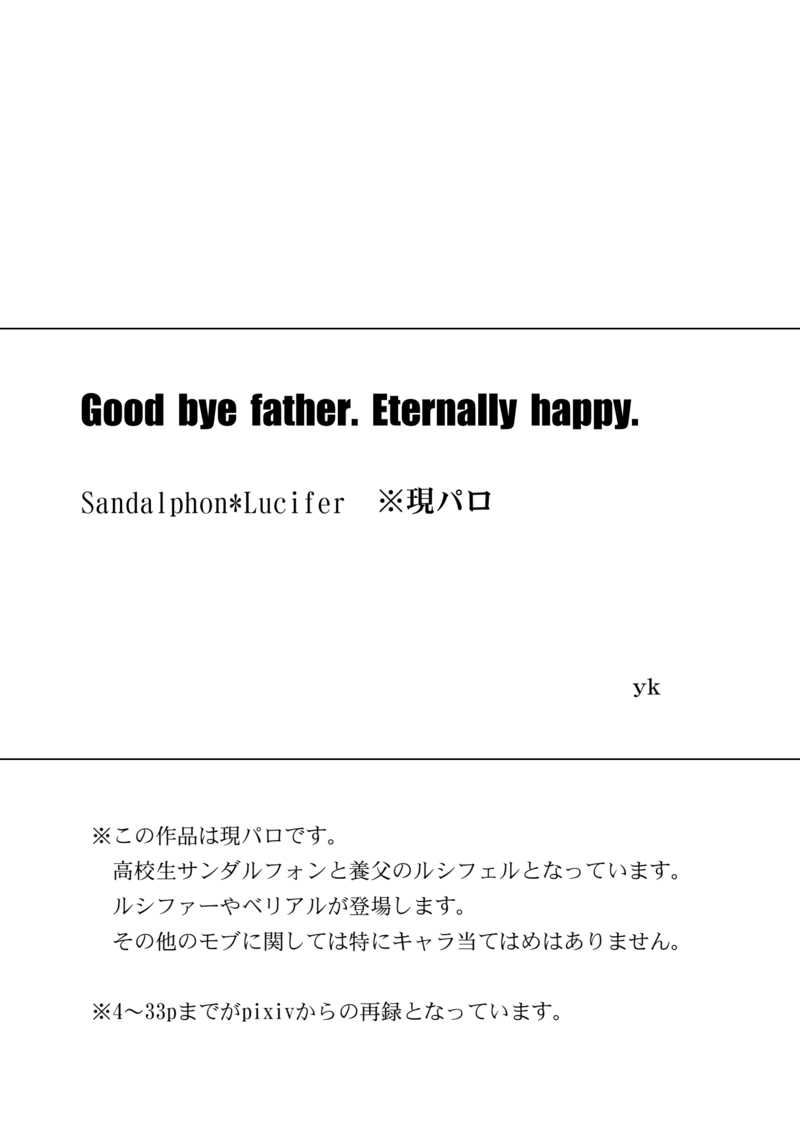 Good bye father. Eternally happy.