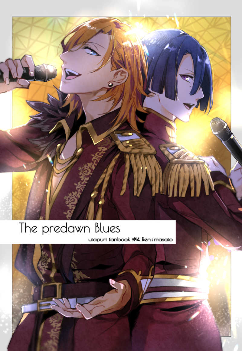 The predawn Blues