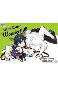 WanWanWonderful