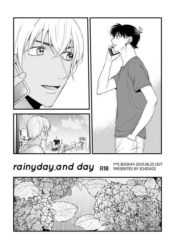 Rainyday,and day