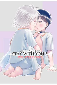 stay with you 3