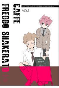 CAFFE FREDDO SHAKERATO -カフェ・フレッド・シェケラート-