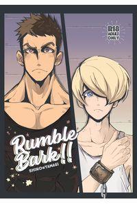 RumbleBark!!
