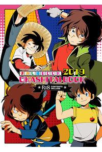 おかし隊BOOK2019