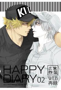 HAPPY DIARY02