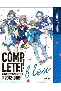 COMPLETE!!-blew-
