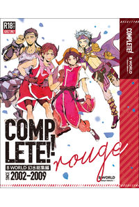 COMPLETE!!-rouge-