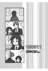 180811