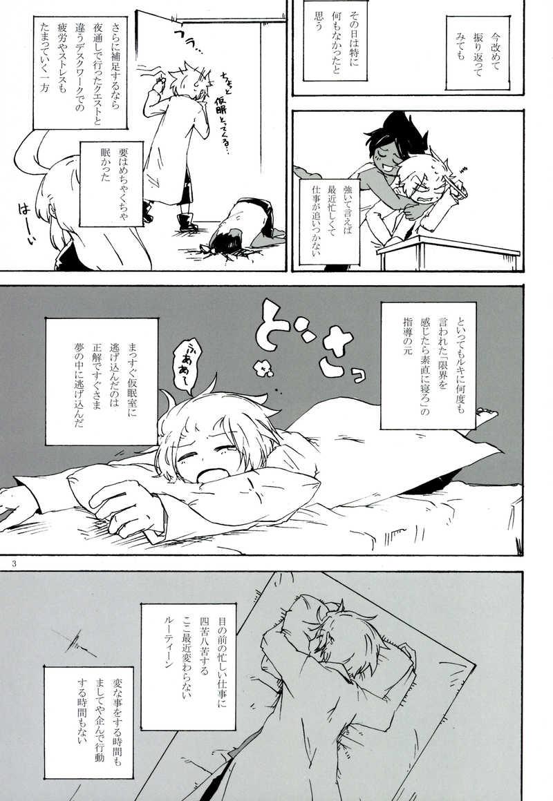 今日はおやすみです。