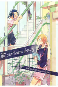 make hoste slowly.