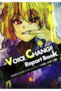 VOICE CHANGE Report Book