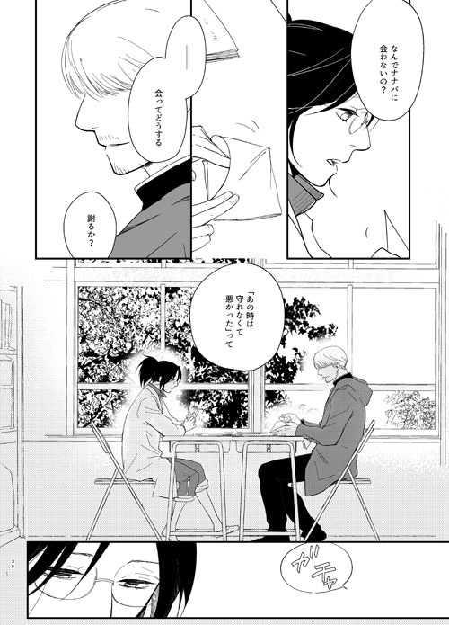 たまにはこういう(仮)
