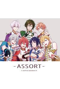 ASSORT