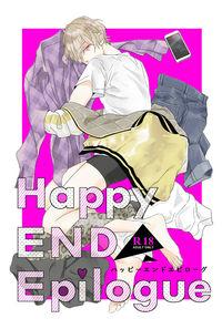 Happy END Epilogue
