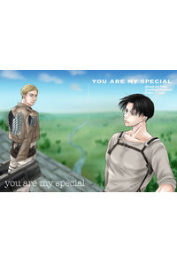You are my special