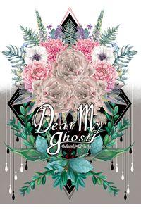 Dear my ghost
