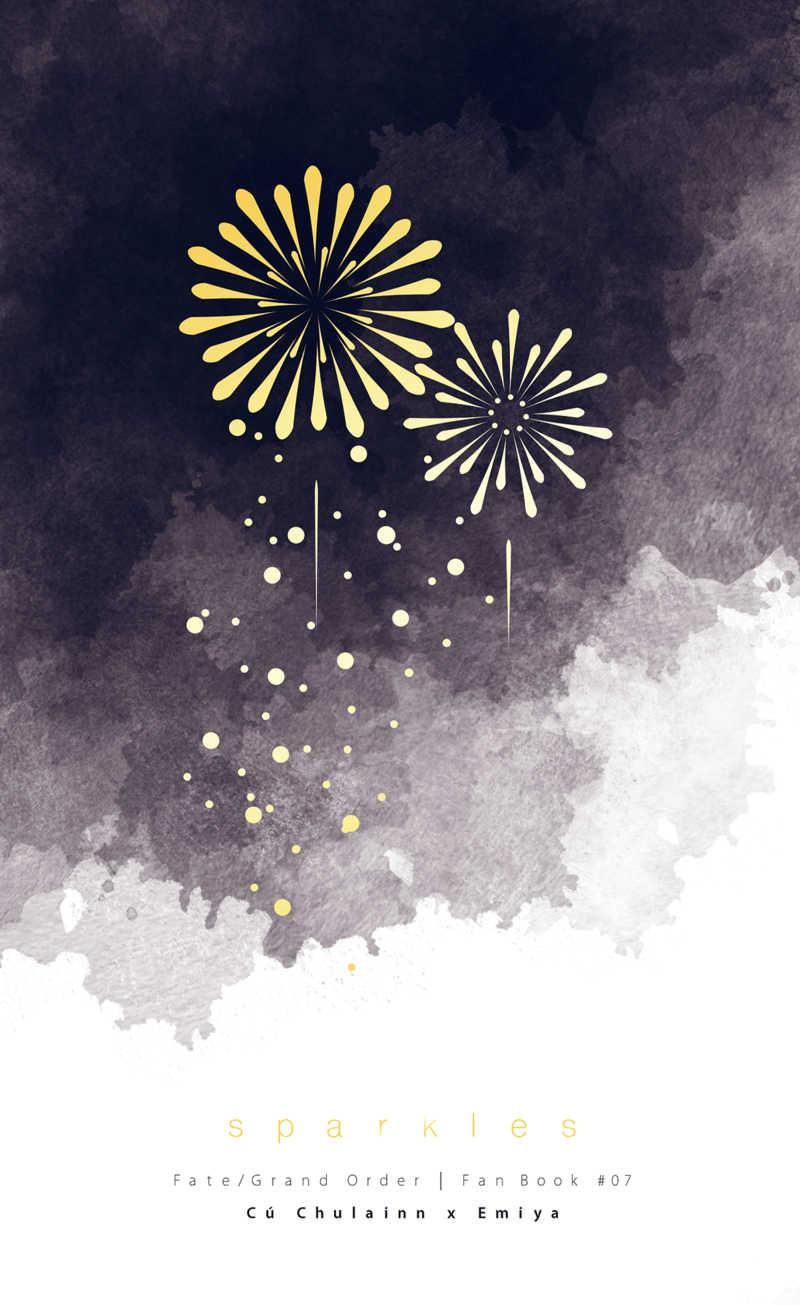 sparkles [♯(水凪泪)] Fate/Grand Order