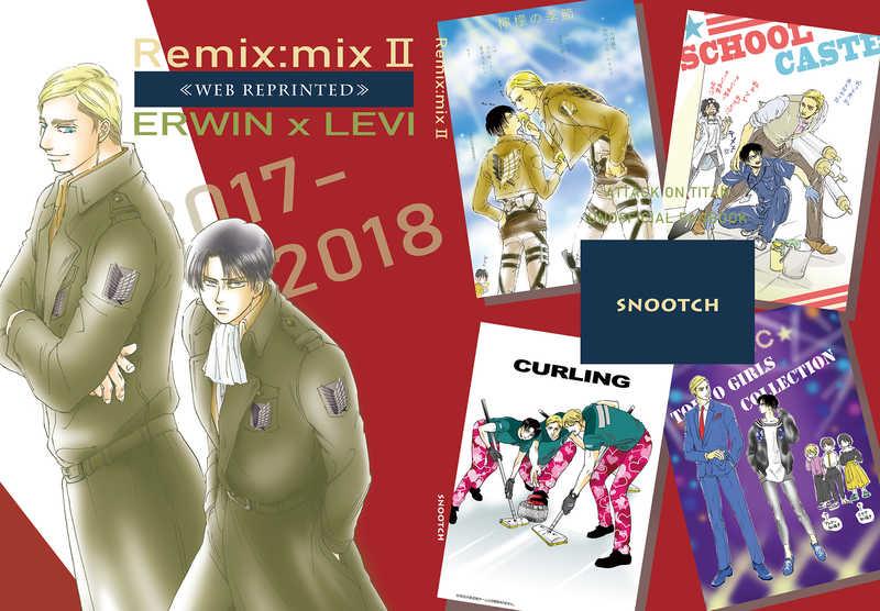 Remix:mix2