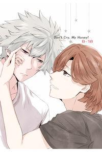 Don't Cry, My Honey!